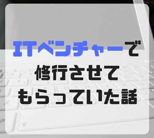 f:id:bonjinkurashi:20180626070238j:plain