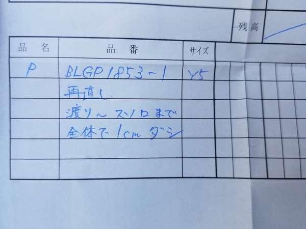 f:id:bonjinkurashi:20180721165406j:plain