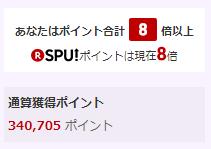 f:id:bonjinkurashi:20180805022642p:plain