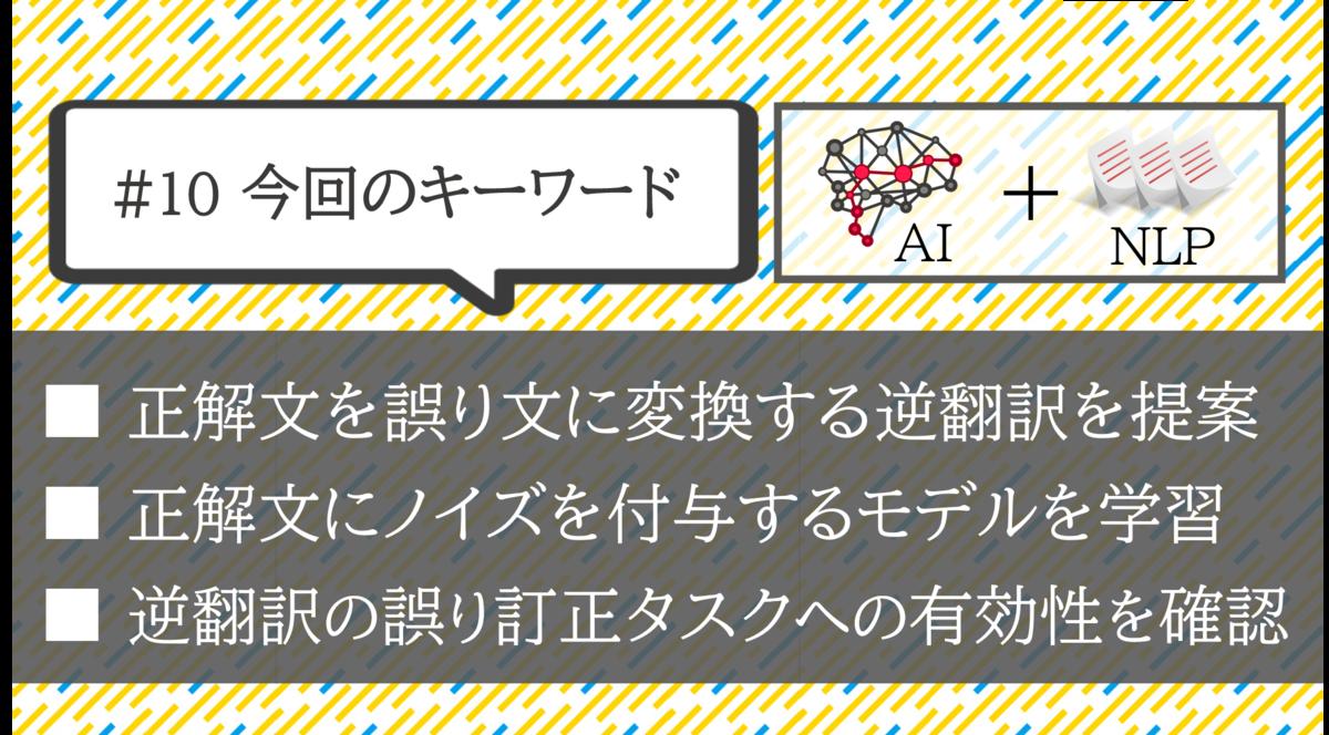 f:id:bonjiri_3939:20200921162521p:plain