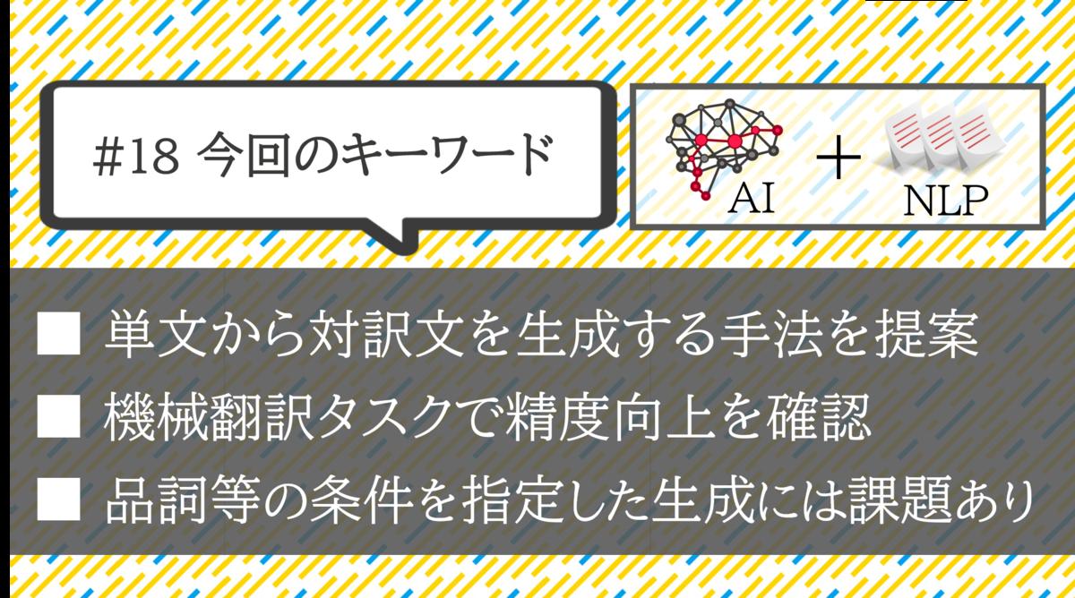 f:id:bonjiri_3939:20200923225045p:plain