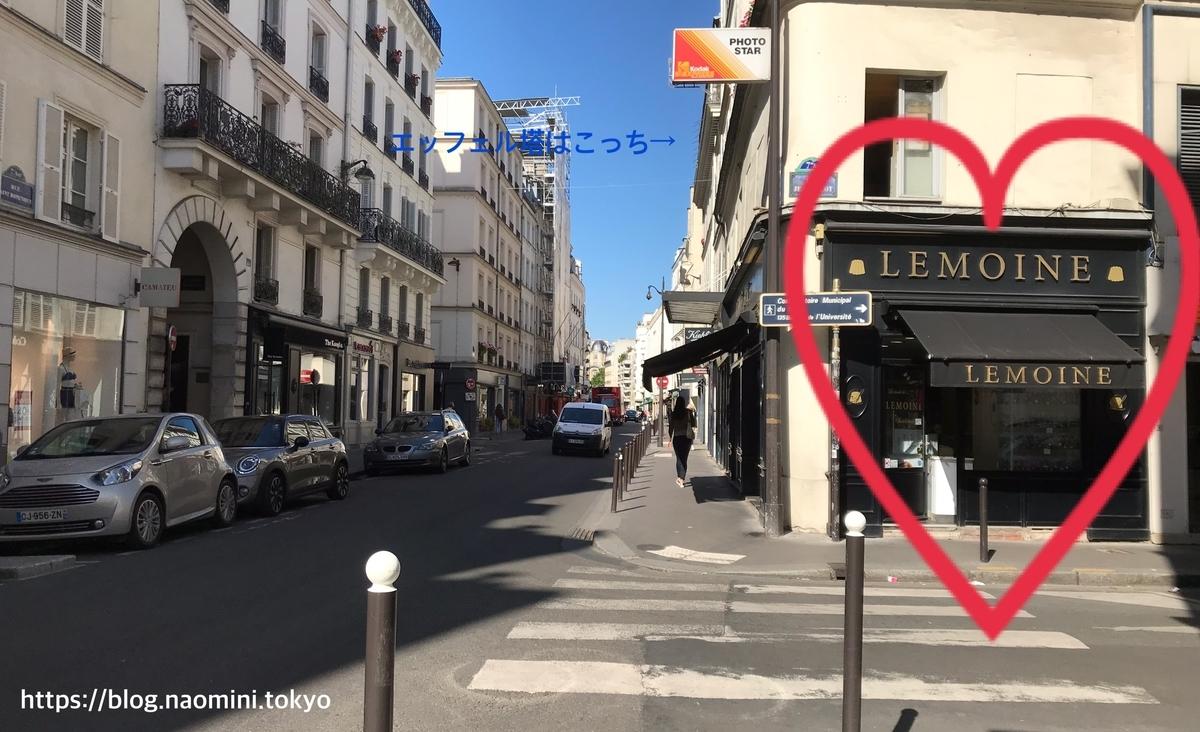 f:id:bonjournaomini:20190618075302j:plain