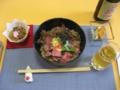 1日目昼食(ロースト丼)