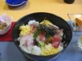 1日目昼食(海鮮丼)