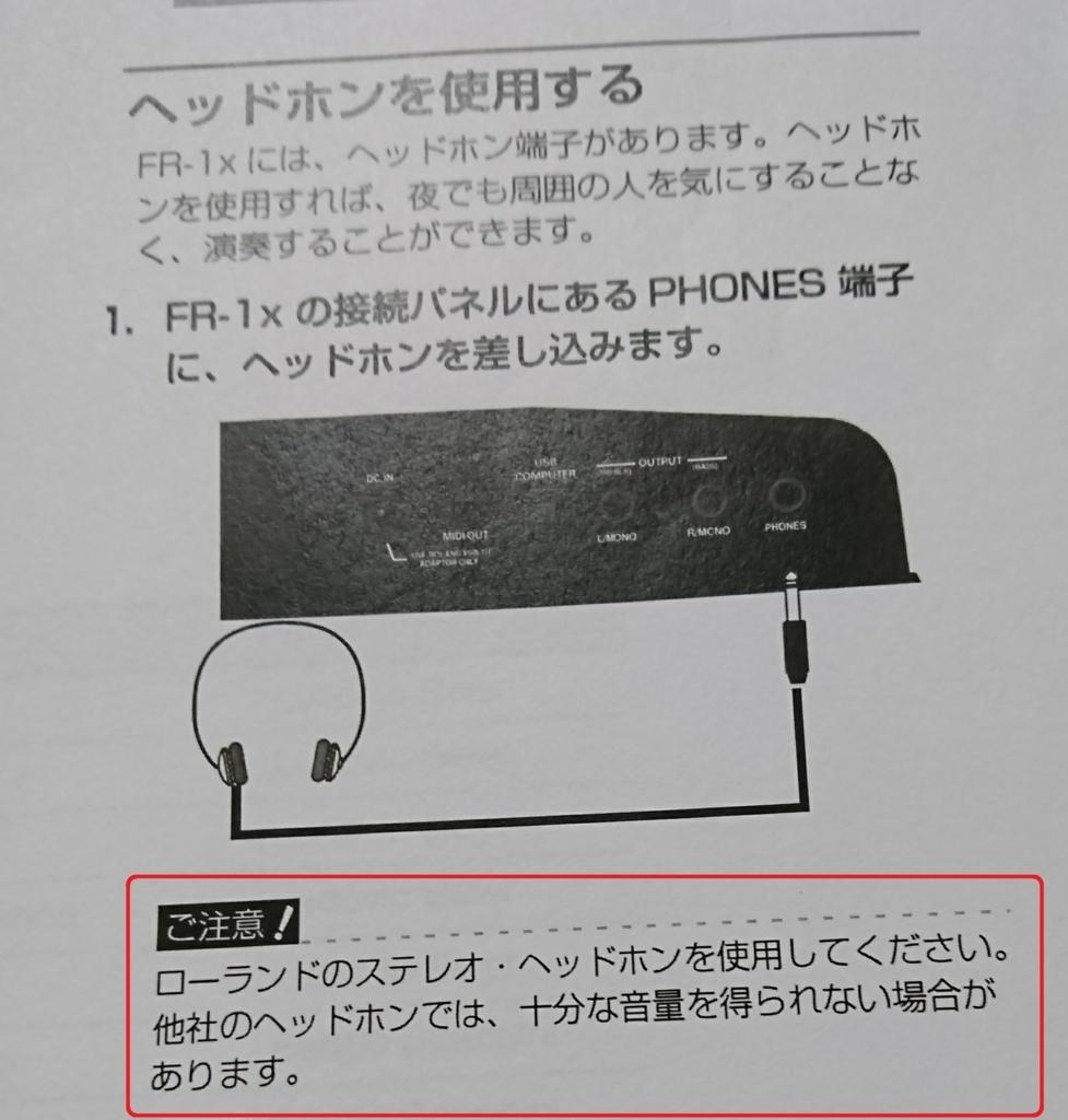 f:id:bonkasugai:20171103011352j:plain