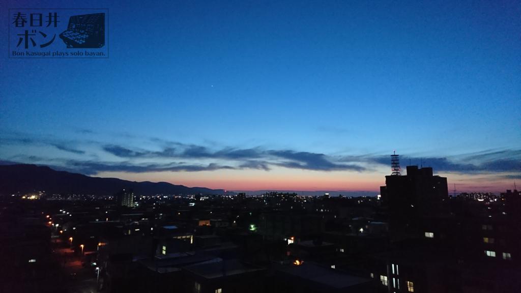 f:id:bonkasugai:20180520195700j:plain