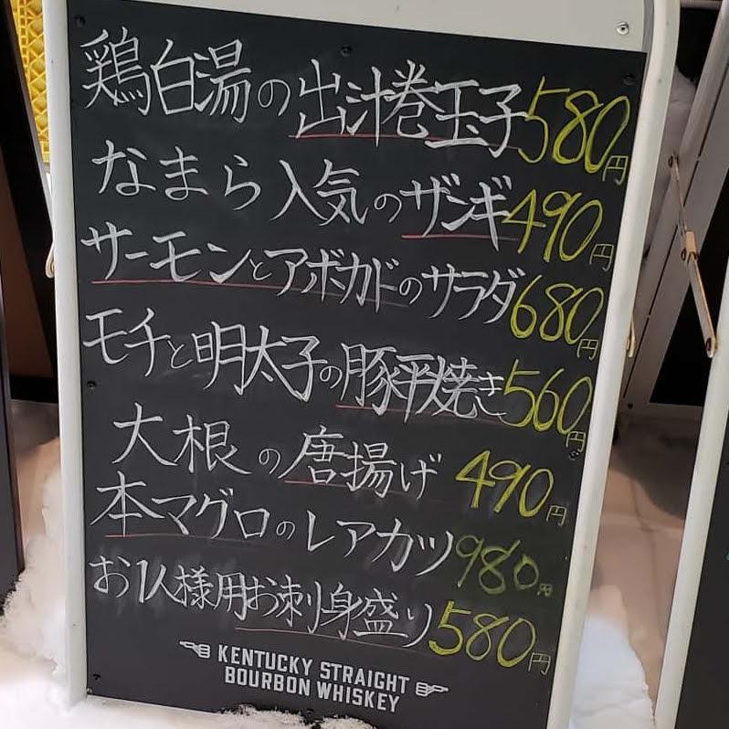 f:id:bonkasugai:20200215205259j:plain