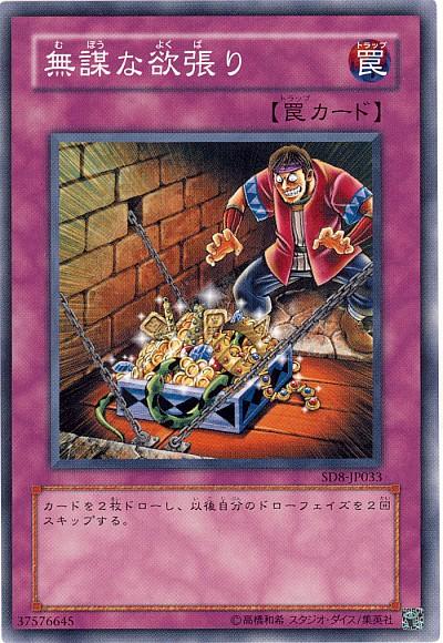 【遊戯王ADS】エクゾディアバージェストマ