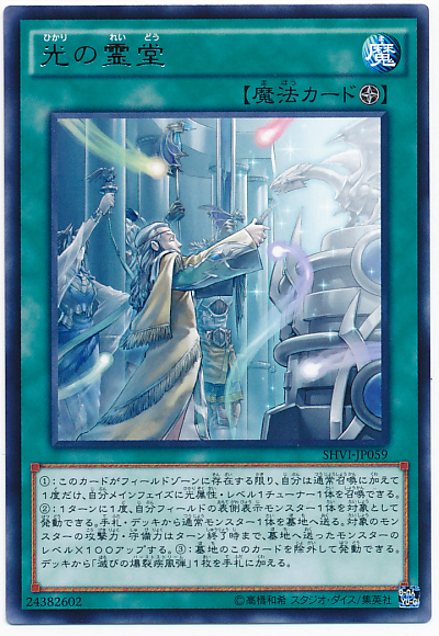 【青眼】カードからバスターブレイダー展開ができるだと・・!?