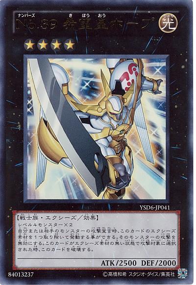ランク4+蘇生カード二枚で《無限起動要塞メガトンゲイル》のリンク召喚ができる!?