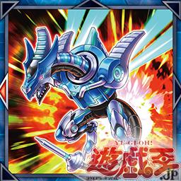 ストライカー ドラゴン は ヴァレット のガチ強化カード 遊戯王らぼ