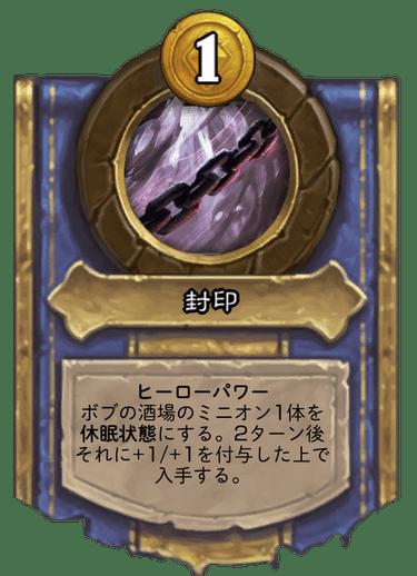 f:id:bonkula-t:20200531211447p:plain