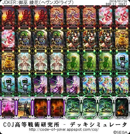 f:id:bonkurazu:20160126214849j:plain