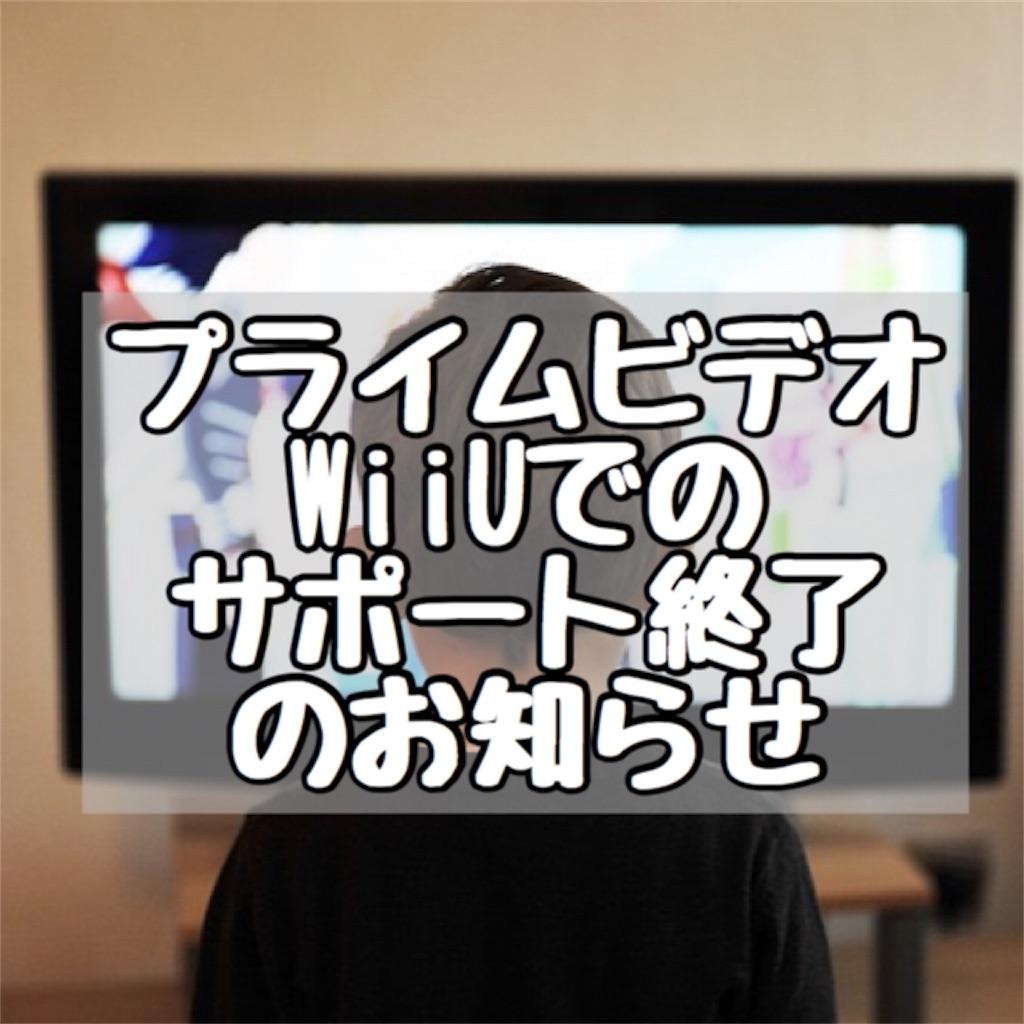 で テレビ アマゾン 見る プライム