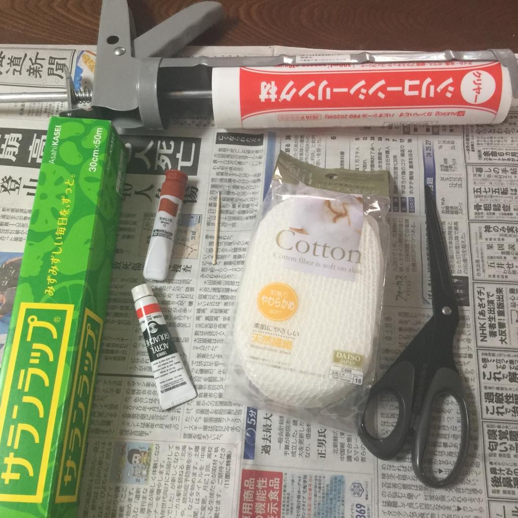 f:id:bonnzuru0517:20170329180044j:plain