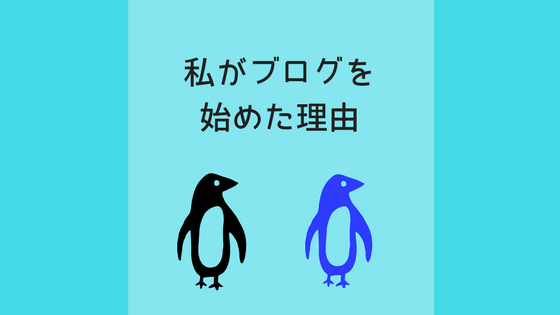 f:id:bonobonoe:20180119150805p:plain