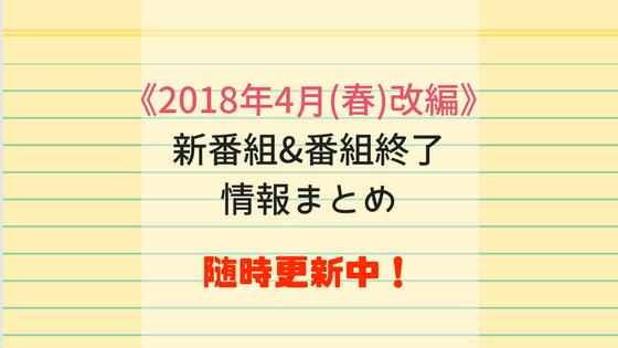 f:id:bonobonoe:20180125110756p:plain