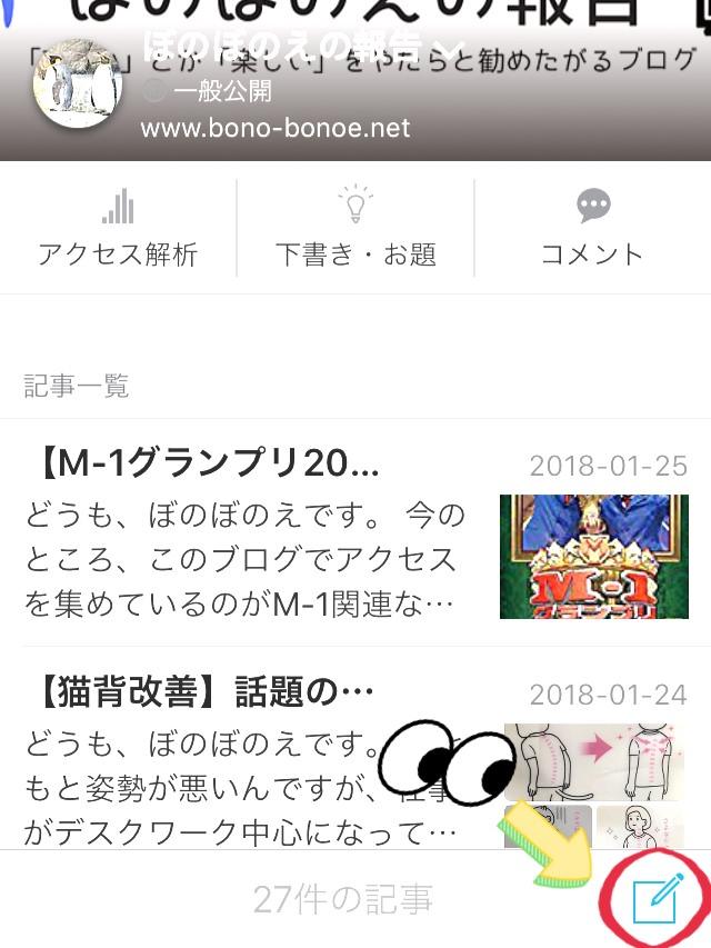 f:id:bonobonoe:20180126152031j:plain