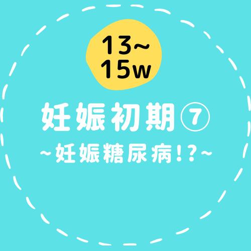 f:id:bonobonoe:20210126144937p:plain