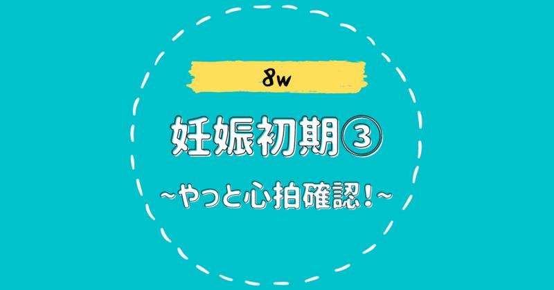 f:id:bonobonoe:20210823233453p:plain