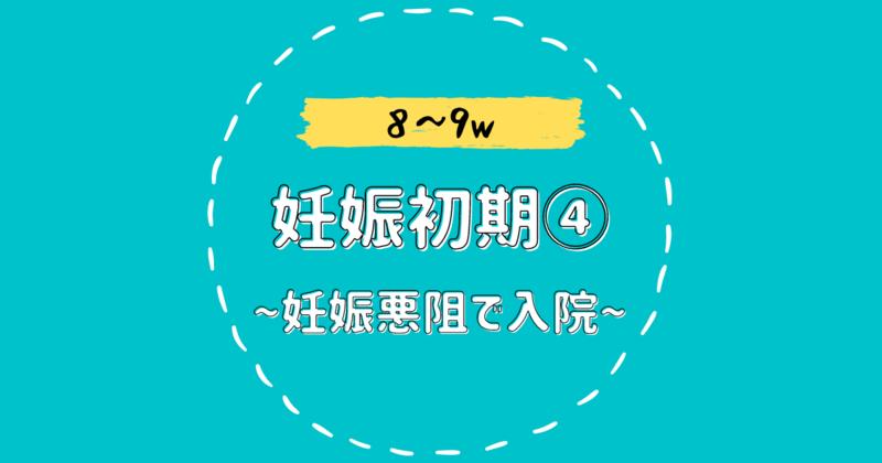 f:id:bonobonoe:20210823233458p:plain