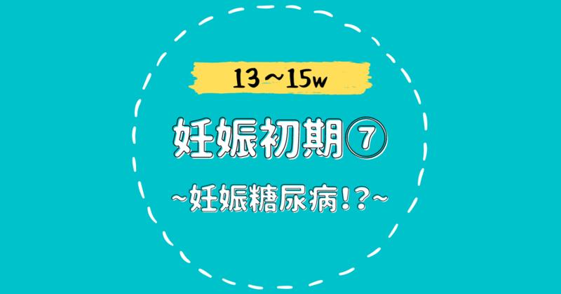 f:id:bonobonoe:20210823233511p:plain