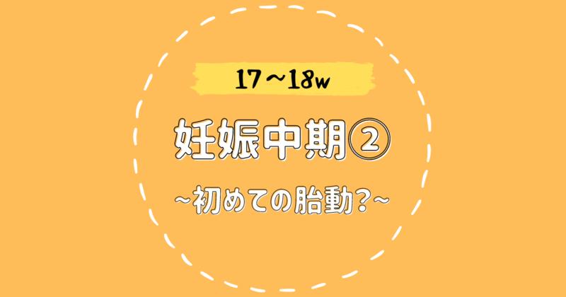 f:id:bonobonoe:20210823235345p:plain