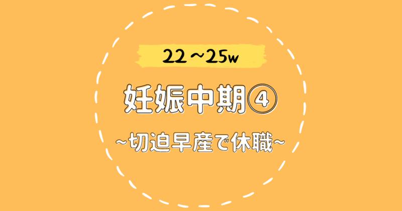 f:id:bonobonoe:20210823235355p:plain