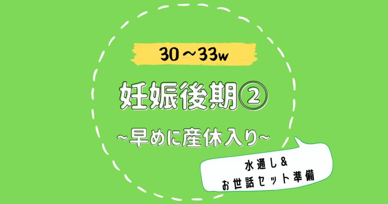f:id:bonobonoe:20210823235411p:plain