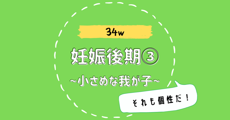 f:id:bonobonoe:20210823235417p:plain