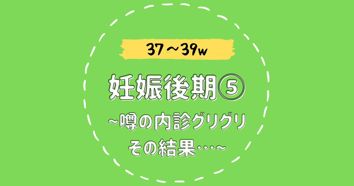 f:id:bonobonoe:20210915120018p:plain
