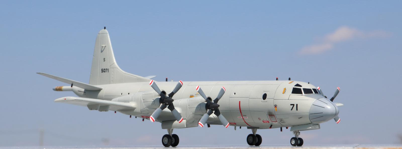 マイクロエース 1/144 P-3C 海上自衛隊