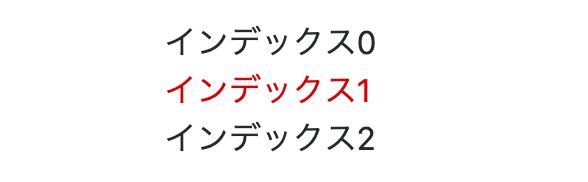 f:id:bonoponz:20200922174047p:plain