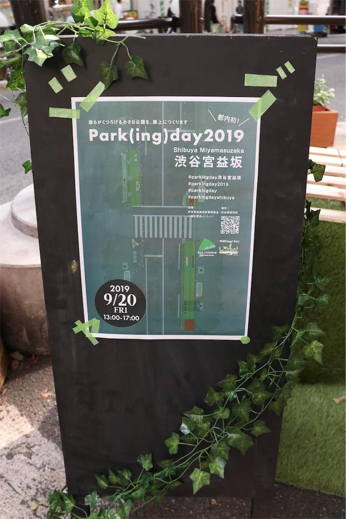 f:id:bonsa1:20191023190512j:image