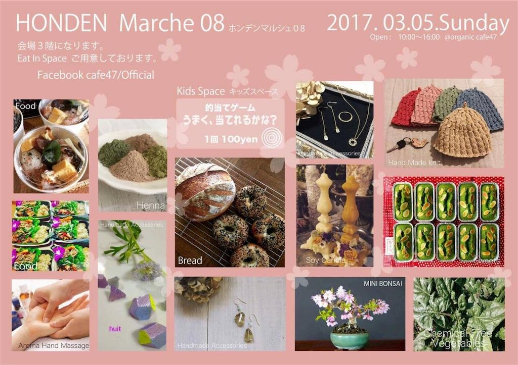 f:id:bonsailabo-rin:20170225140107j:image