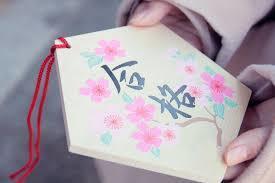 f:id:bonsal-yuzu-01:20170319104709j:plain