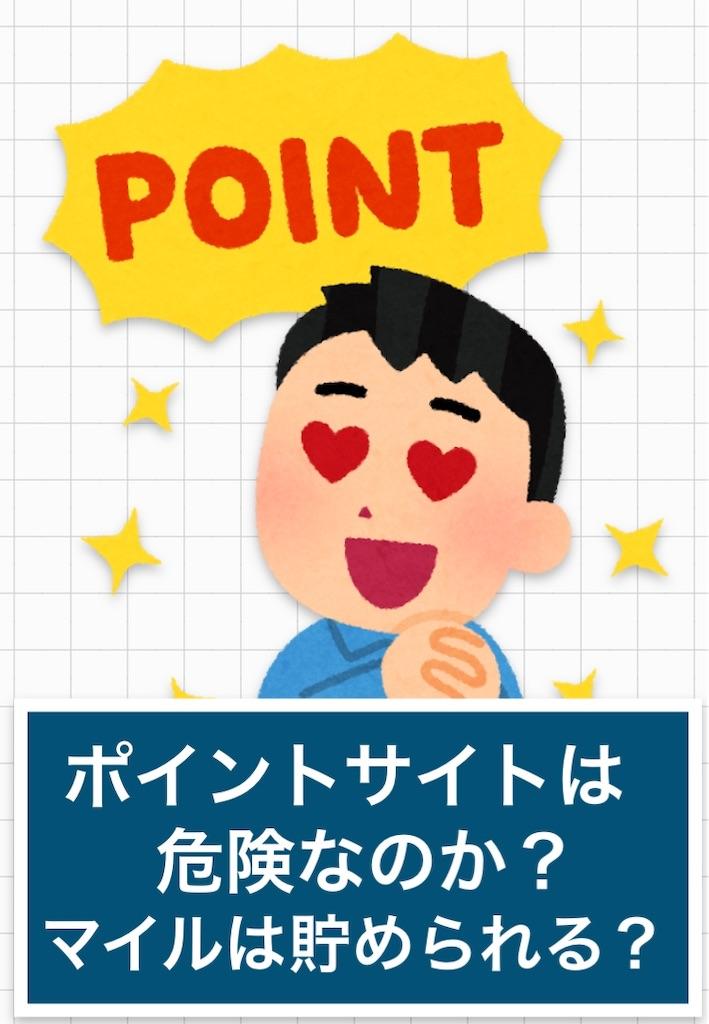 f:id:bontatsu1209:20190920000010j:image