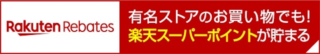 f:id:bontatsu1209:20191031184602j:image
