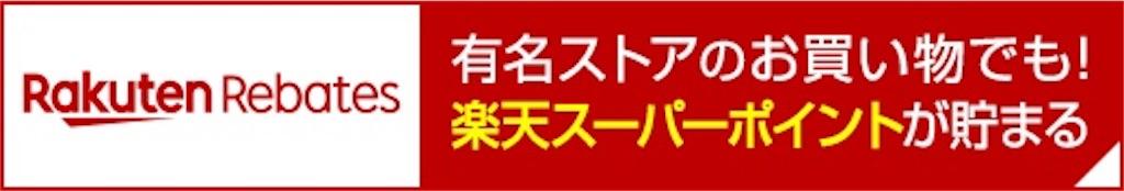 f:id:bontatsu1209:20191102090805j:image