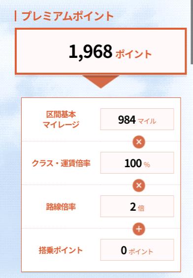 f:id:bontatsu1209:20200119234249p:plain