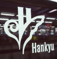 hankyu2