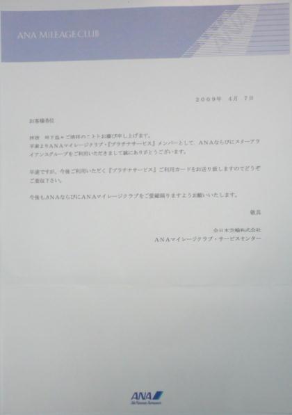 APSC0902