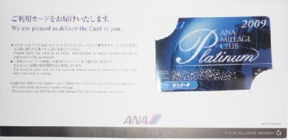APSC0903