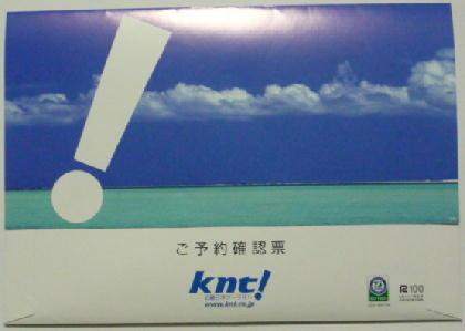 knt01