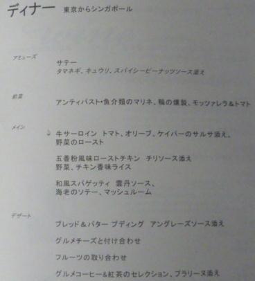 SQ11016