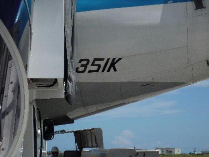 NH177202
