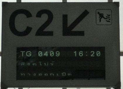 TG409001