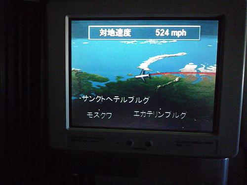 P1050480