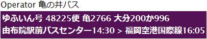 f:id:bonvoy:20200301212629p:plain