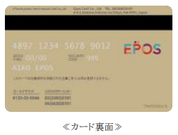 f:id:bonvoy:20210409222440p:plain